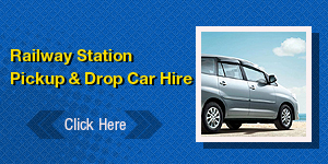 Railway Station Pickup & Drop tour operator in Madurai